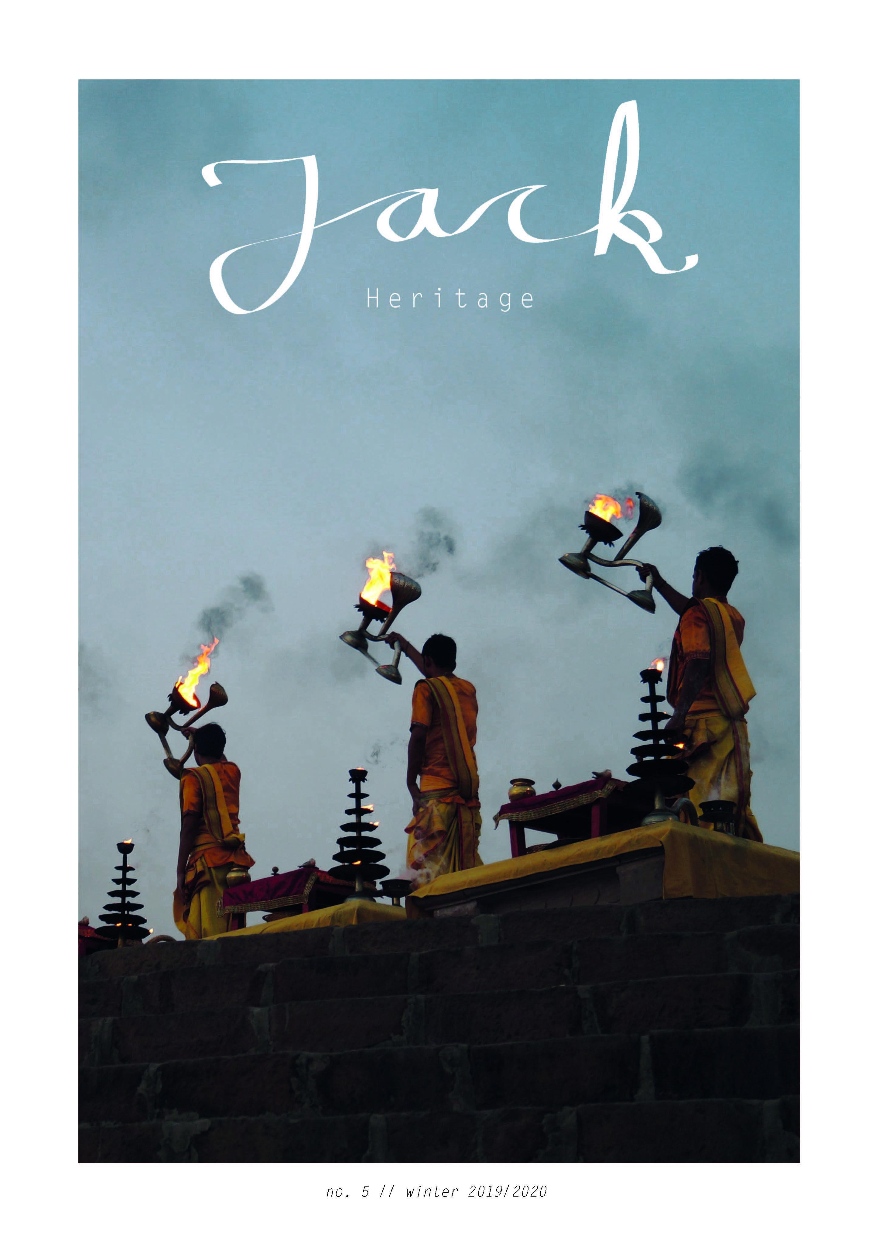 Jack Heritage