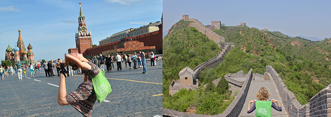 UCF Bags Moscow Chinese Wall