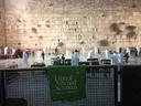 julius-jerusalem-2017-web.png